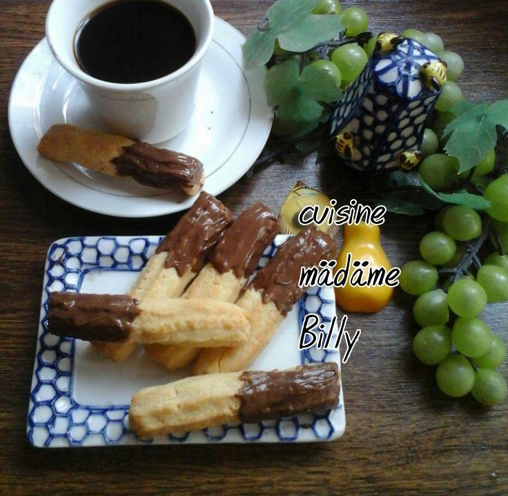 Bâtonnets au chocolat بسكويت الشوكولا