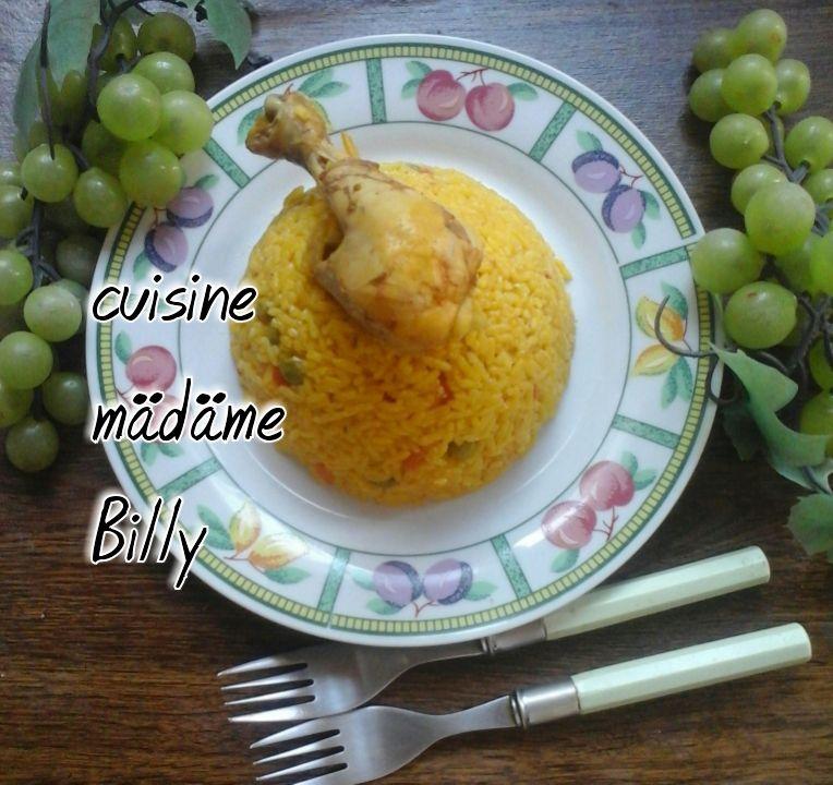 Riz au poulet ارز بالدجاج