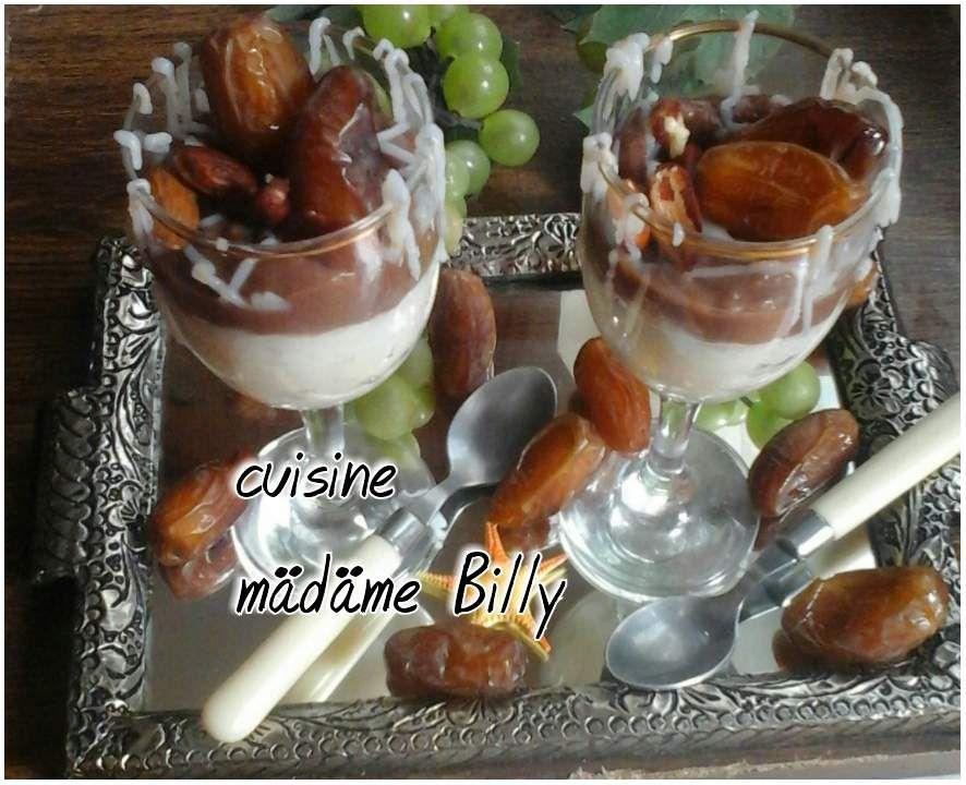 Crème vanille/chocolat au graine de sésame كريم فانليا/شوكولاته