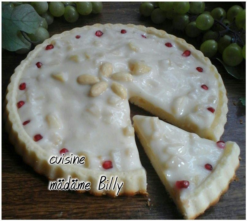 Cake à la vanille كعكة بالفانيليا