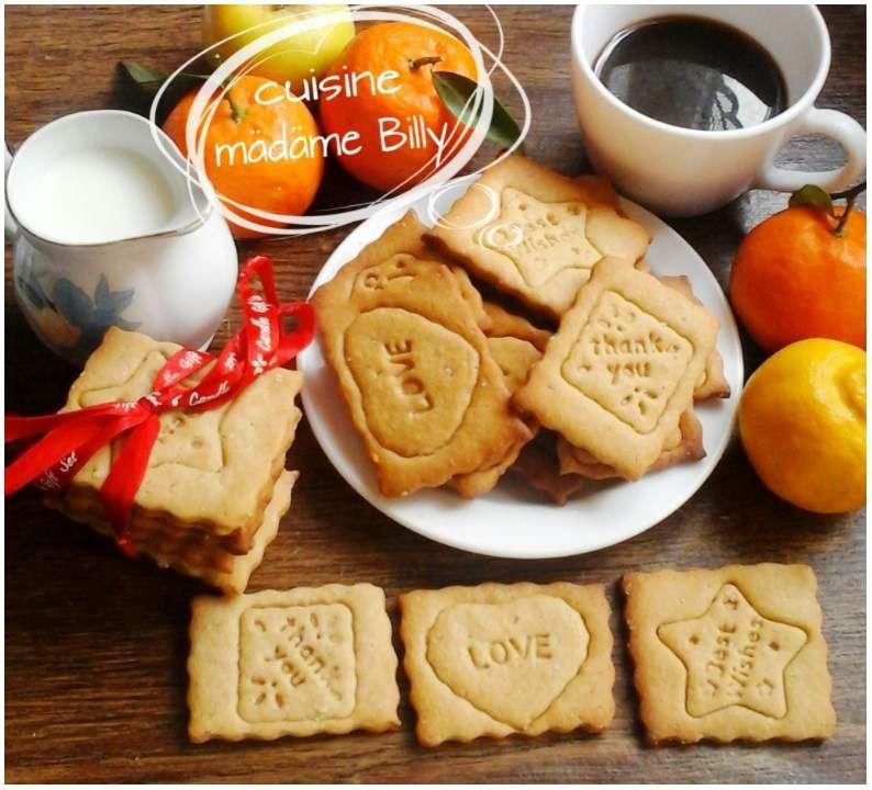 Biscuits spéculoos بسكويت الزنجبيل
