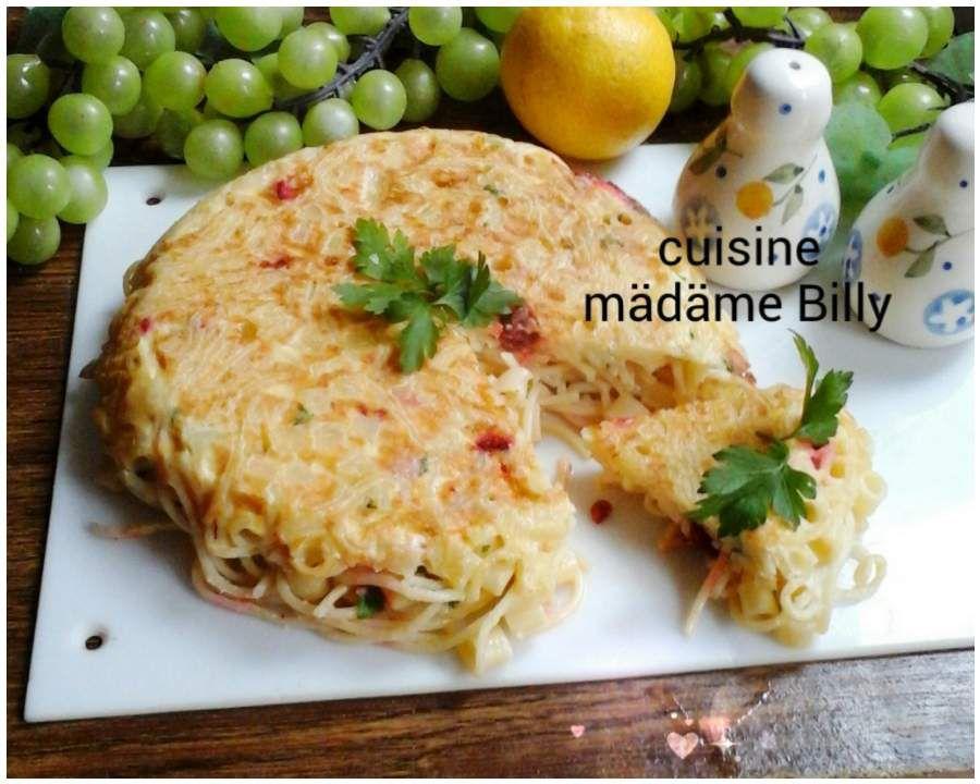 Omelette des pâtes امليت المعكرونة