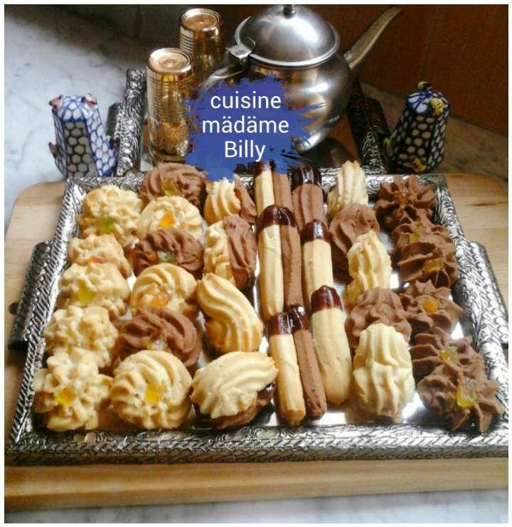 Petits four vanille/choclat بيتي فور فانيليا/شوكولا