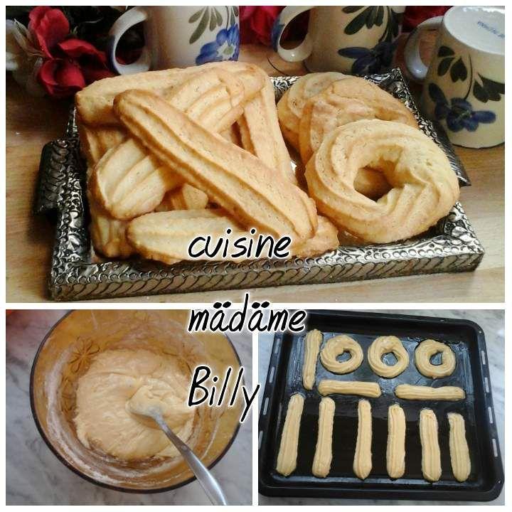 Biscuits el-loumbout بسكويت اللمبوط