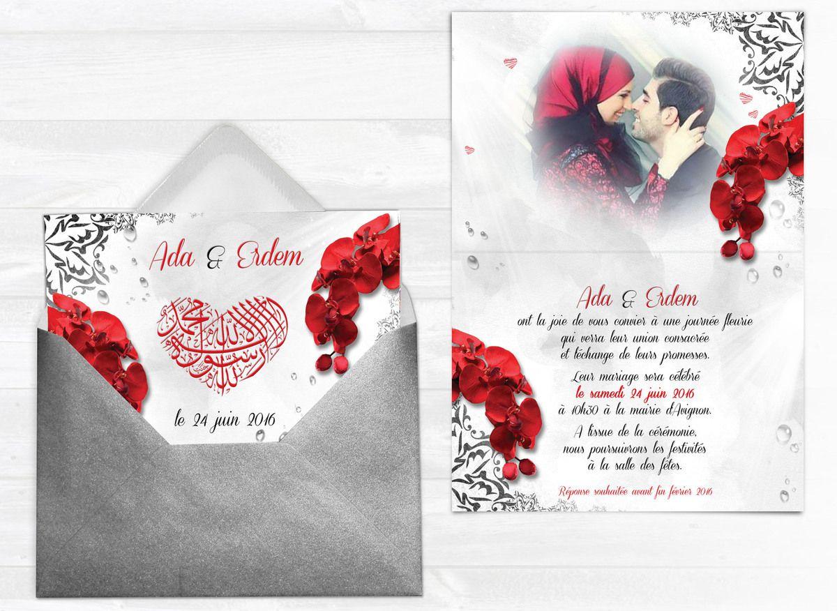 carte dinvitation de mariage oriental et musulman - Carte Invitation Mariage Oriental