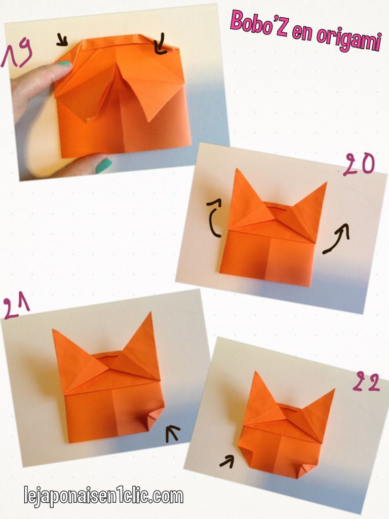 Bobo'Z version origami