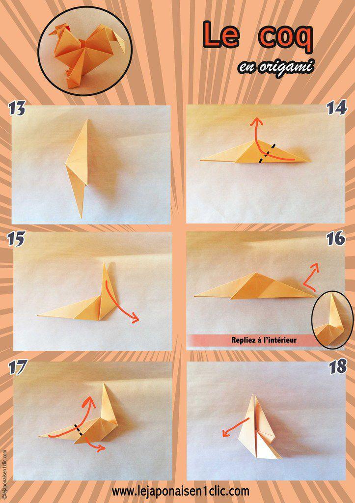#anneeducoq #origami #coq #ippikicat