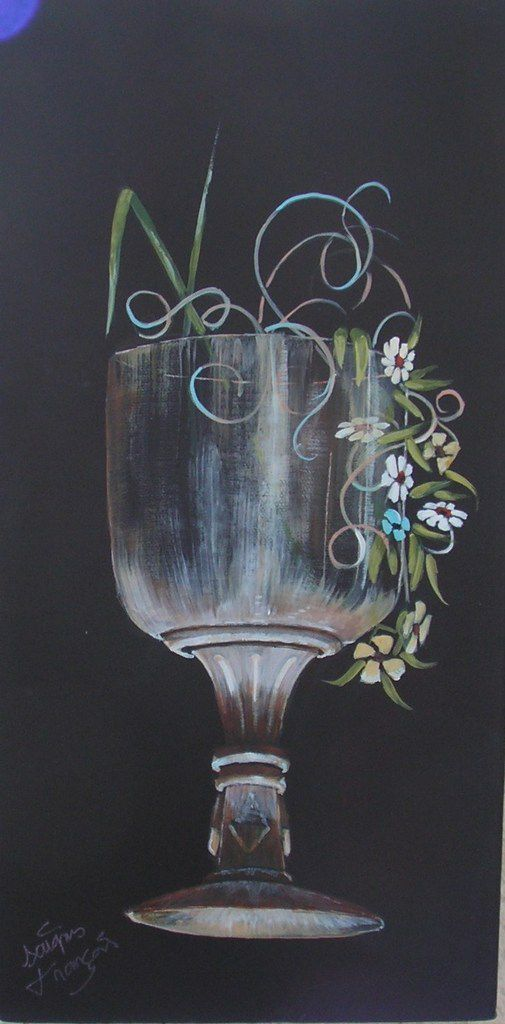 peintre fantastique <collection perso>