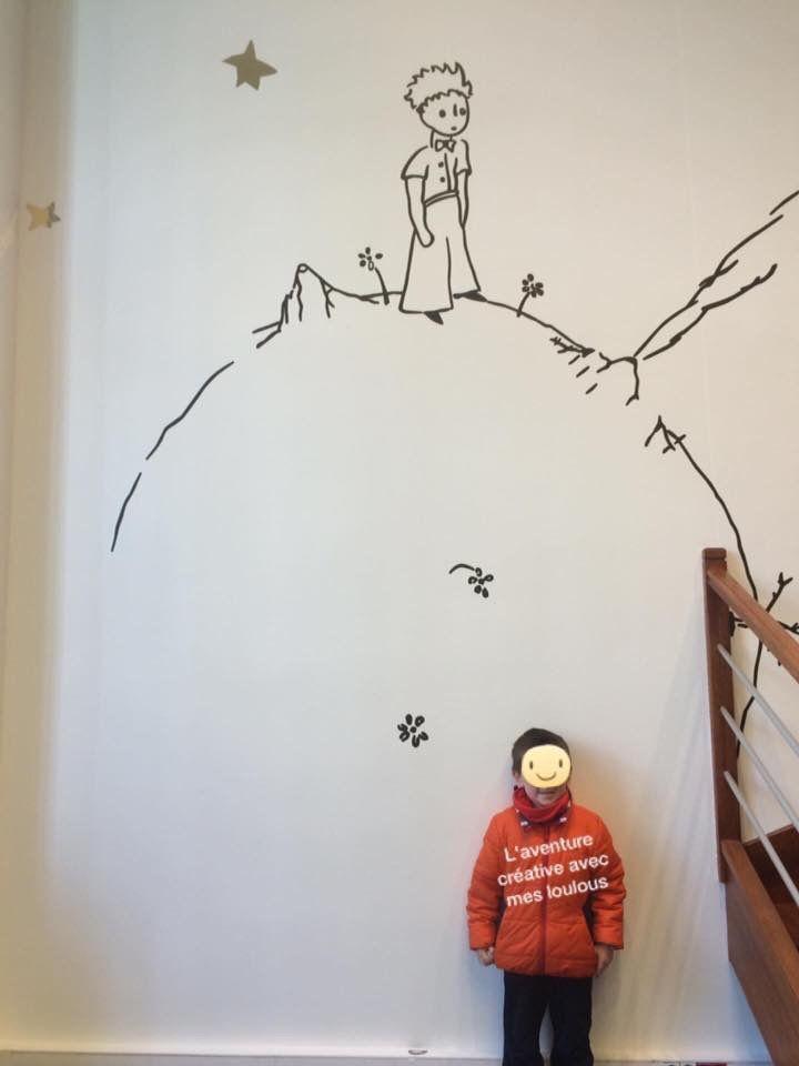 """Exposition """"Le Petit Prince"""" à Paris"""