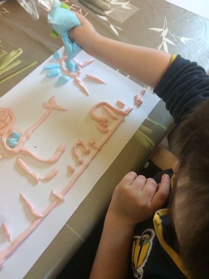 Peinture mousse 3D
