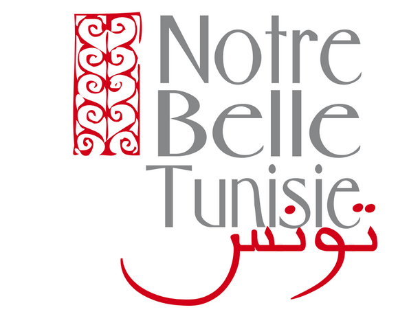 Office tourisme tunisie - Office du tourisme de tunisie ...