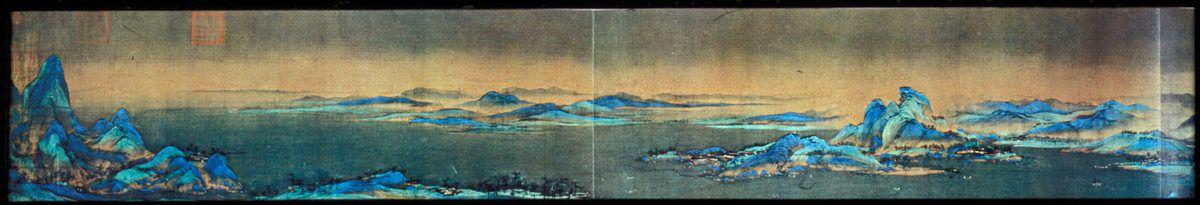 Wang Ximeng – parties d'un rouleau de 11m Mille lis de rivières et montagnes   1113