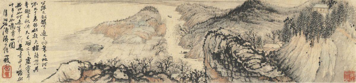Printemps sur la rivière Min,1697