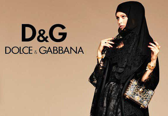 Mode : le filon islam
