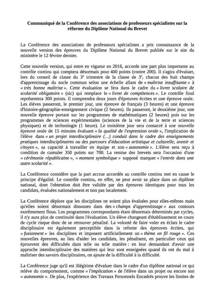 Communiqué de la Conférence des associations de professeurs spécialistes sur la réforme du Diplôme National du Brevet