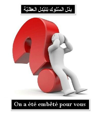 10 MILLIONS DE TUNISIENS: ENTREPRENEURS SANS LE SAVOIR  ?  Par Dr Neziha Gouider-Khouja et Moncef Bouchrara