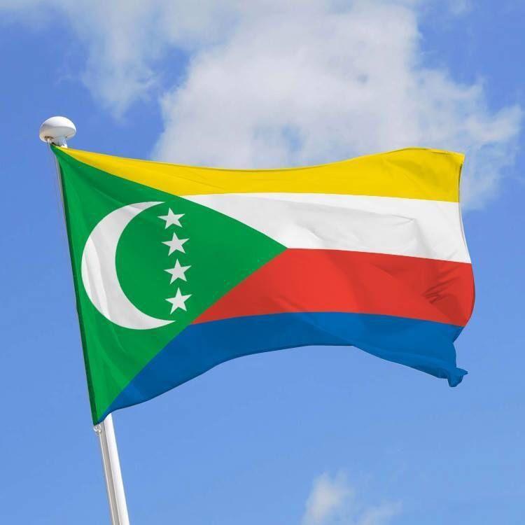 L'action publique, responsable  du développement économique des Comores