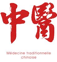 Médecin Colmar