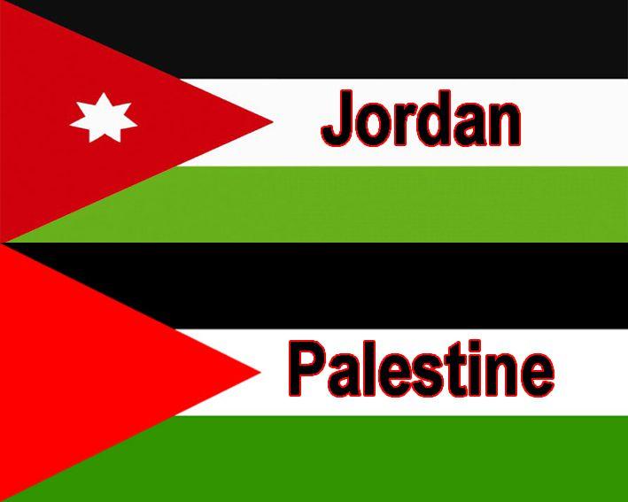 A propos de «Israël – Des droits historiques et géographiques»