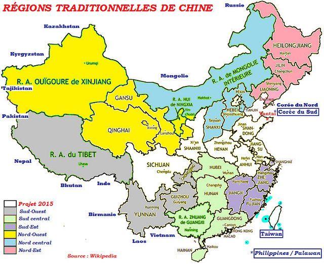 Carte Chine Hunan.Trip En Chine Et Quelques Reflexions Sur L Etat De Developpement