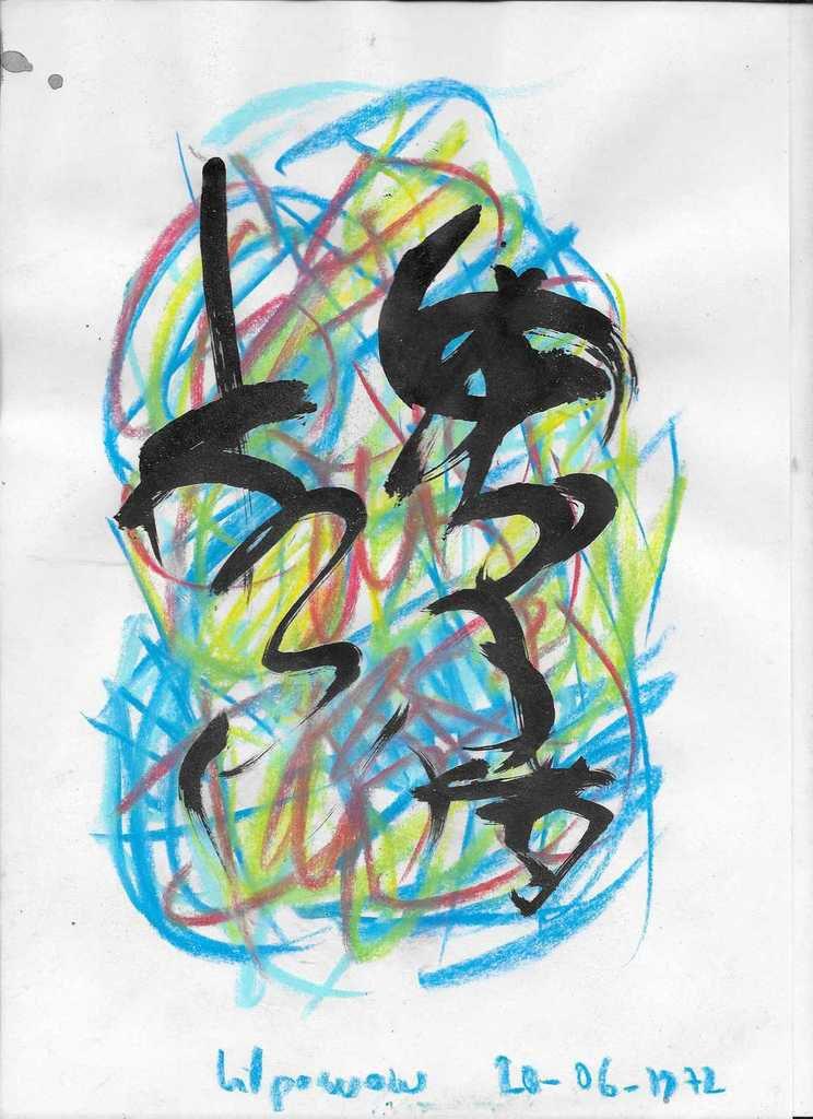 Abstraction lyrique à la pastelle et calligraphie crée le Lundi 20 Juin 2016