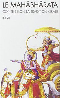 Invitation du sel de l'argens le 8 juillet à 19h : soirée autour du Mahabharata
