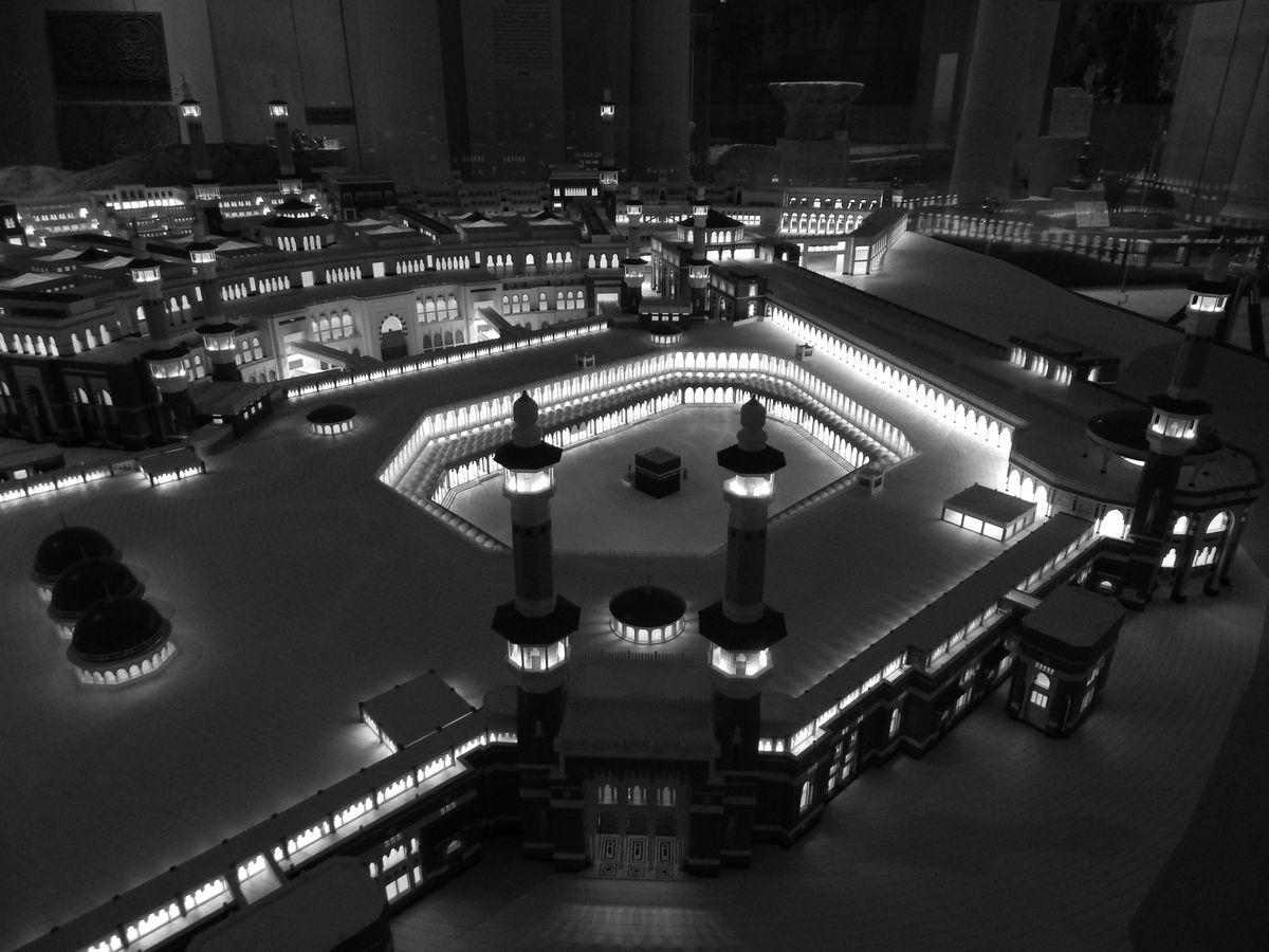 La Mecque Black and White