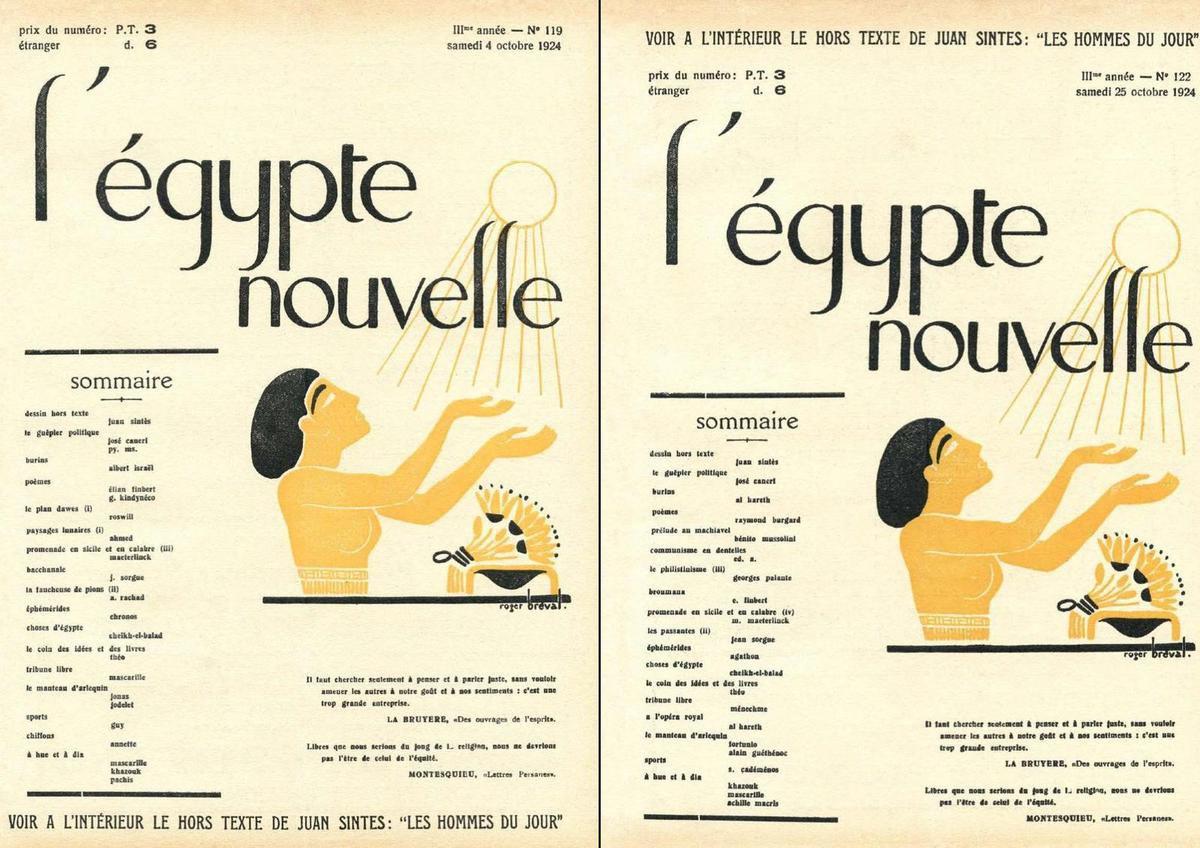 Maurice Maeterlinck, &quot&#x3B;En Sicile et en Calabre&quot&#x3B;. Édition originale sur japon impérial.