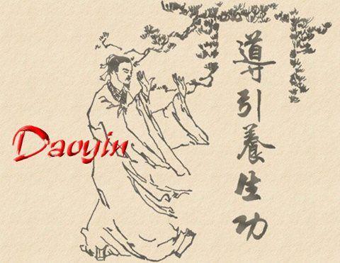 Qi Gong et Méditation proposés par l'Association &quot&#x3B;Le Corps à Vivre&quot&#x3B;