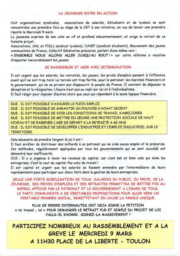 Agir pour le retrait du projet de loi Valls / El-Khomri