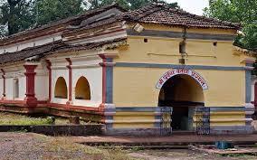 Ramnath Temple Bandora Goa Pilgrimage
