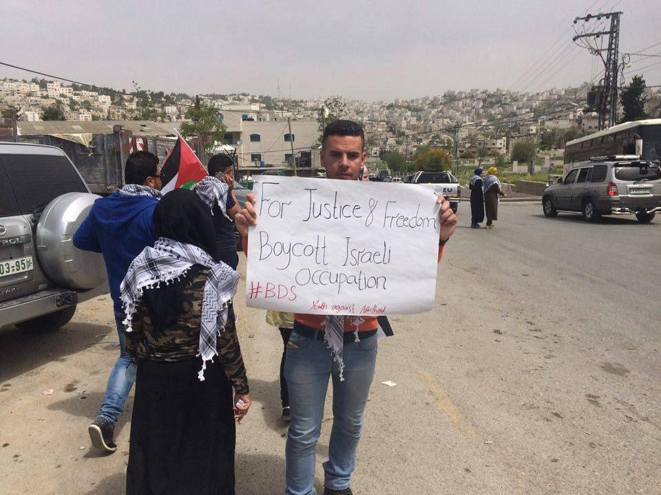 Palestine info