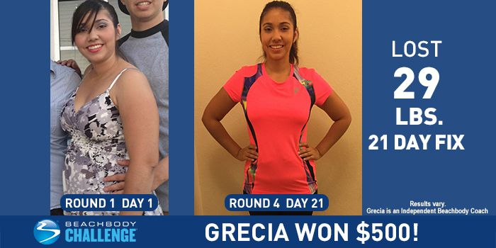 http://www.beachbody.com/beachbodyblog/before-and-after/21-day-fix-results-grecia-lost-29-pounds