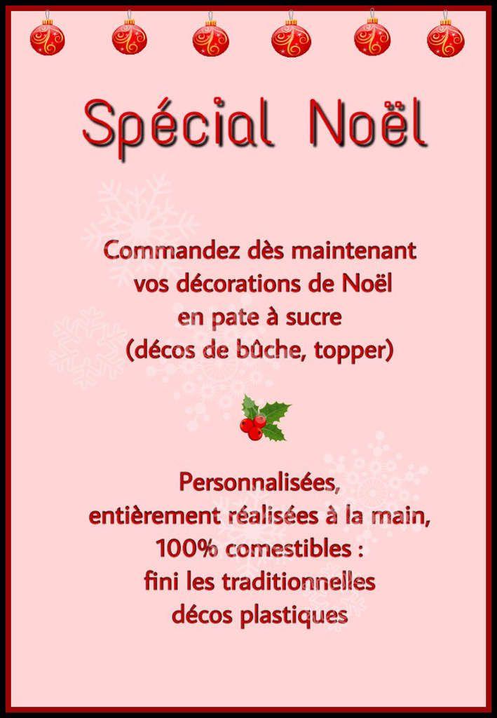 🎄 Spécial Noël 🎄