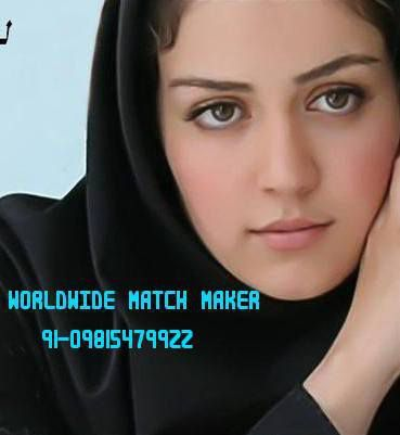 ELITE MUSLIM MUSLIM MATCH MAKER 09815479922 INDIA &amp&#x3B; ABROAD