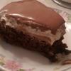 Le gâteau turc