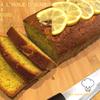 Cake à l'huile d'olive, citron et graines de pavot