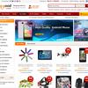 Sites d'achat chinois  montres, vêtements, outils ...