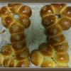 Hallot de boulanger forme de clés