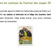 Dans les coulisses du Festival des soupes 2014