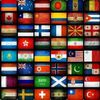 Flags of Islamic Countries