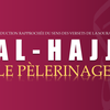 Tr. Sourate 22 : LE PÈLERINAGE (AL-HAJJ)