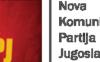 Urgent. Appel du Nouveau Parti communiste de Yougoslavie pour les crues de rivière
