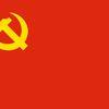 PARTI COMMUNISTE CHINOIS : l'adhésion des membres à un rythme plus lent