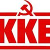 L'intervention au  Parlement de l'UE du KKE contre l'interdiction du Parti communiste  d'Ukraine