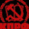 Parti communiste de la Fédération de Russie:appel à la solidarité avec l'Ukraine