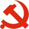 Le Bureau politique du Comité central du Parti communiste chinois analyse le travail économique de l'année 2015