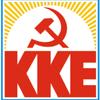 Le Secrétaire général du Parti communiste de Grèce, D.Koutsoumpas, rencontre l'ambassadeur de France en Grèce