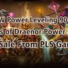 This week WOD Power Leveling was meant to be an exciting one for both Blizzard and World of Warcraft players
