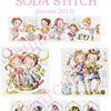 Nouveautés Soda Stitch janvier 2015